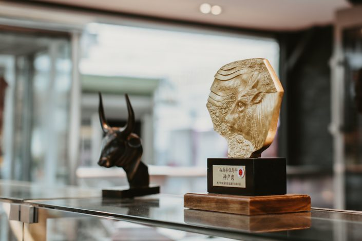 Steakschmiede by Don Carne | Lieblingsladen | Auszeichnung | Mr. Düsseldorf