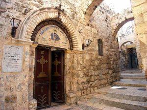 St Mark's Kapelle in Jerusalem