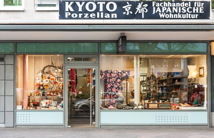 Kyoto by japan art deco | Top 15 Spots auf der Immermannstraße | Magazin | Mr. Düsseldorf | Foto: Kyoto by japan art deco